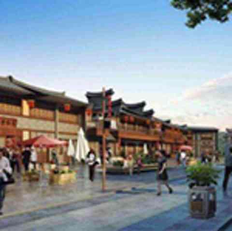 雄安大学相关学院筹建工作推进会在北京大学举行