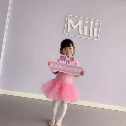 """米粒舞蹈(武汉总部),在全国推行""""我爱米粒舞蹈""""代言活动"""