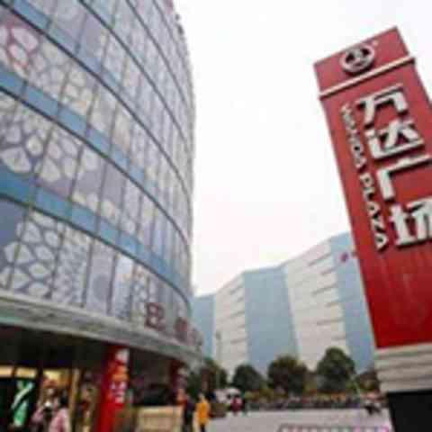 中國—贊比亞職業技術學院開學