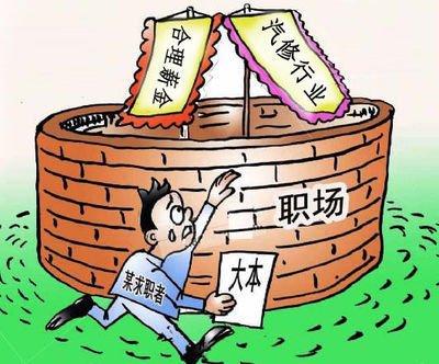 武汉网络教育文凭的五大用途有哪些