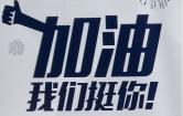 吉林省高考状元刘恒宇:高考该如何报考