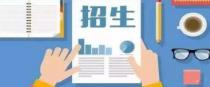 2019年广州中考:中考指标生资格认定标准