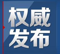 2018年连云港普高艺体特长生招生计划