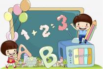幼儿园升小学需要什么证件?需要什么手续?