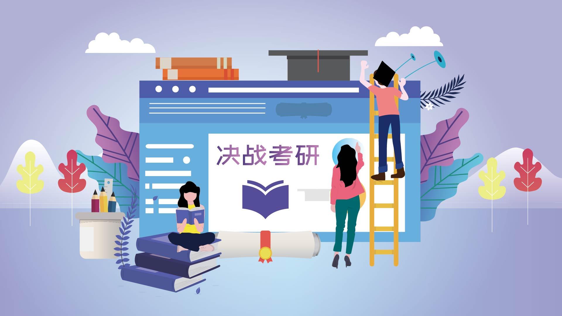 2019考研时间_试题及答案_成绩查询_准考证打印